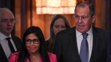 روسيا تتعهد: سنواصل مساعدة فنزويلا