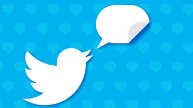 تويتر تطور ميزة تتيح لك إخفاء الردود على التغريدة