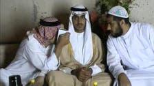 Saudi Arabia strips Bin Laden's son Hamza of citizenship