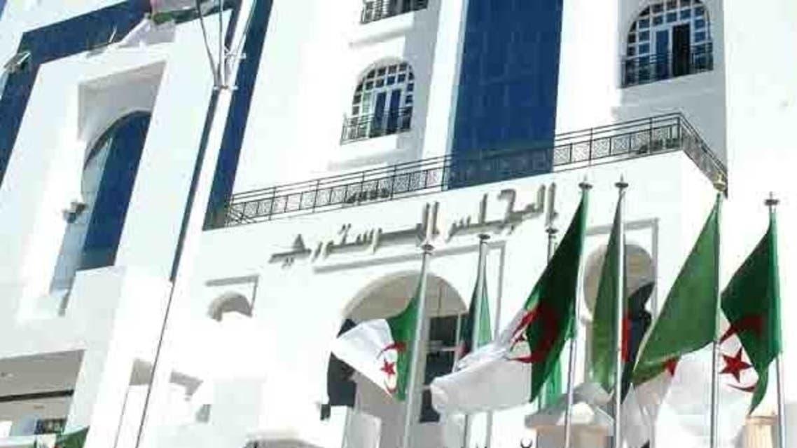 المجلس الدستوري - الجزائر