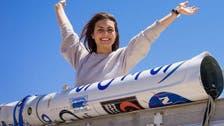 """امریکی خلائی ایجنسی """"ناسا"""" میں داخل ہونے والی پہلی عراقی خاتون"""