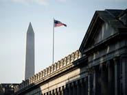 """الخزانة الأميركية: العقوبات على قادة """"العصائب"""" ملزمة لبغداد"""