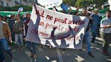 الجزائر:بوتفلیقہ کی نامزدگی کے خلاف دوسرے جمعہ کو بھی مظاہرے