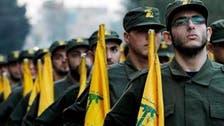 حزب اللہ نے تنظیم کو 'دہشت گرد' قرار دینے کا برطانوی فیصلہ مسترد کردیا