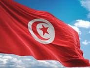 """إحباط """"سيل"""" من الرسائل المسمومة في تونس"""