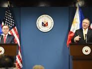 """واشنطن تحذر بكين من أي """"اعتداء مسلح"""" ضد مانيلا"""