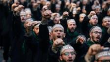 امریکا نے حزب اللہ کے مالی خدمت گزاردو افراد اور تین اداروں پر پابندیاں عاید کردیں