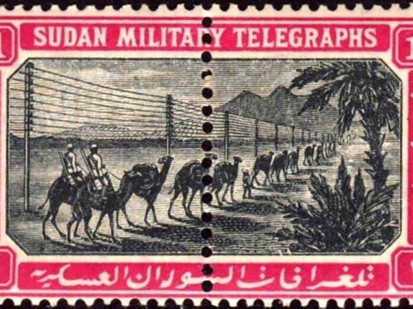 هذه قصة أول طابع بريد سوداني صدر قبل 121 سنة