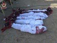 الحديدة.. ميليشيات الحوثي تقتل 217 مدنياً خلال عام