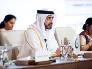 الإمارات تستنكر إعلان نتنياهو ضم أراض فلسطينية لإسرائيل