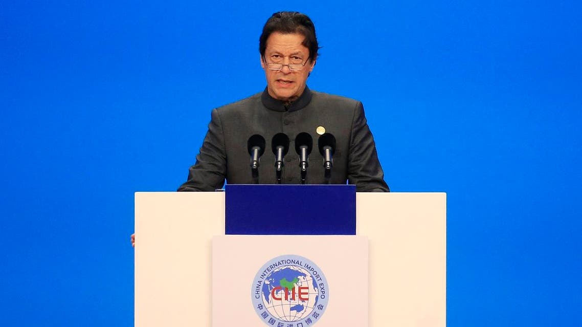 Pakistani Prime Minister Imran Khan speaks at the opening ceremony for the first China International Import Expo (CIIE) in Shanghai. (AP)