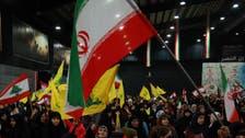 ایران نے حزب اللہ کو دہشت گرد قرار دینے پر برطانیہ کی مذمت کردی