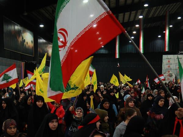 """إيران ترد بعد تصنيف بريطانيا حزب الله """"منظمة إرهابية"""""""