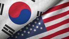 مذاکره آمریکا و کره جنوبی درباره داراییهای مسدود شده ایران در سئول