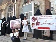 السل يتفشى في سجن الحوثيين بذمار.. وإهمال متعمد للمرضى