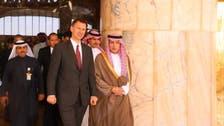 Jeremy Hunt: Strategic partnership with Saudi Arabia helps keep UK safe