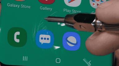 شاهد هاتف Galaxy S10 ينجو من الحرق