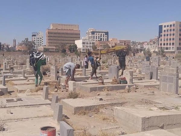 الأمم المتحدة: 250 ألف قتيل في اليمن خلال 4 سنوات