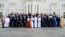 پاکستان اور بھارت بات چیت کے ذریعے اپنے مسائل حل کریں: او آئی سی
