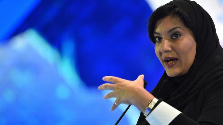 Ambassador Princess Reema: Saudi Arabia committed to championing women