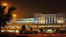 لاہور ایئرپورٹ پر فلائٹ آپریشن   بحال ہو گیا