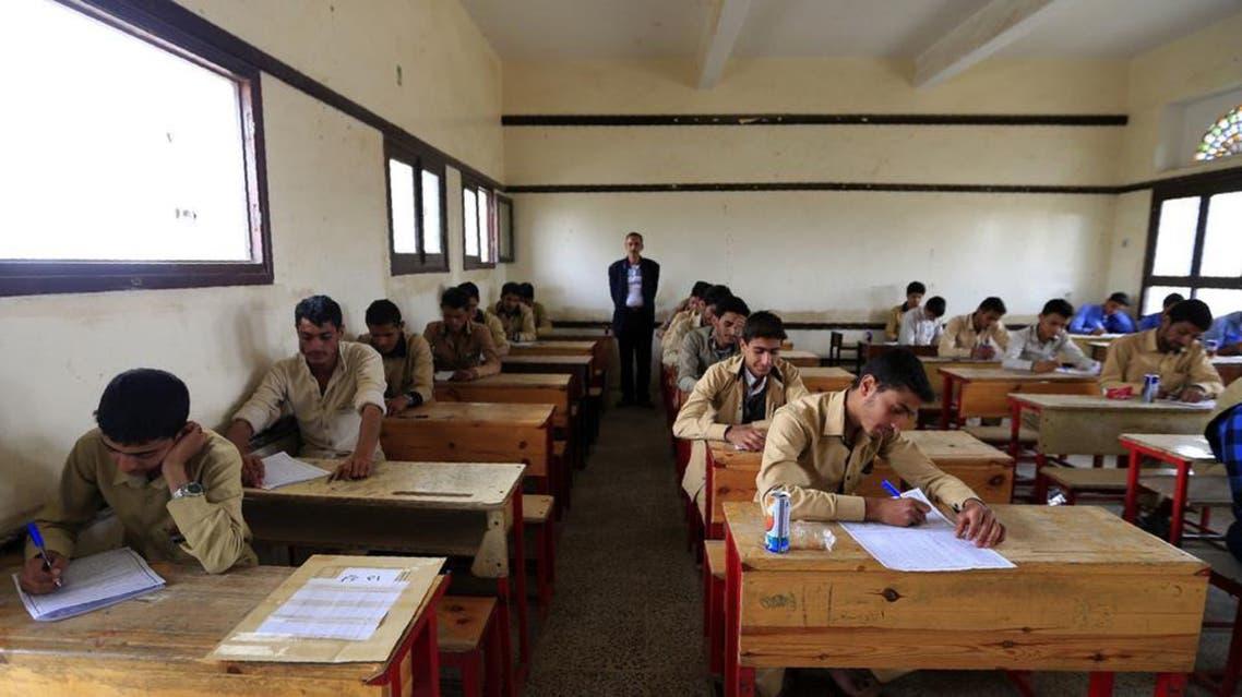 Yahmen: Houthis, Teachers