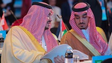 """عبدالعزيز الفيصل عضواً في """"تنفيذي"""" الأولمبي الآسيوي"""