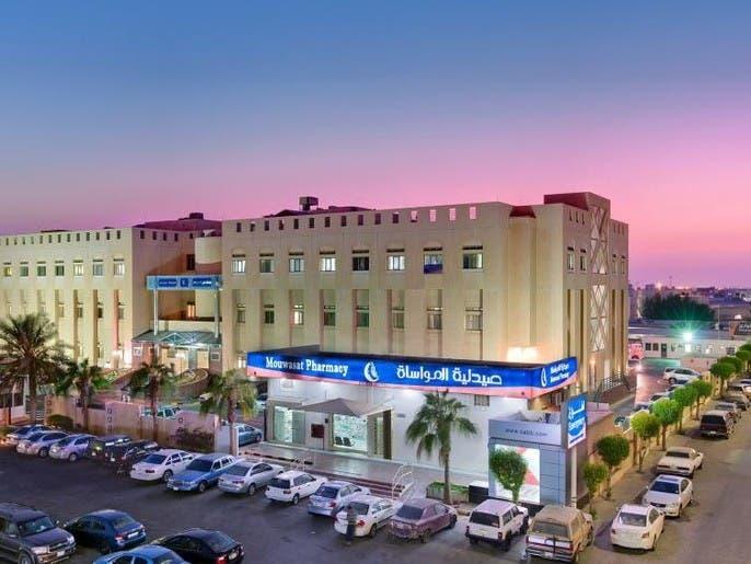 المواساة الطبية ترفع إيراداتها 10% بالربع الأول 2019
