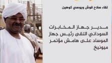 قطری میڈیا سوڈان کے حوالے سے جھوٹی پروپیگنڈا مہم میں مصروف