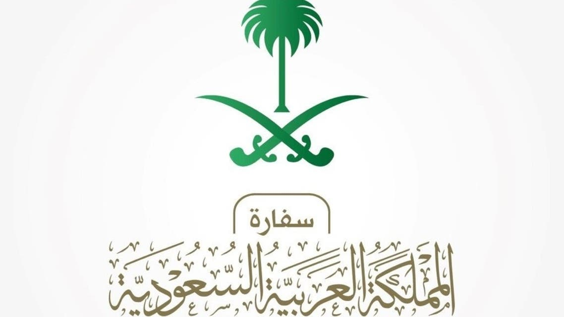 السفارة السعودية في باريس