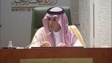 قطر کی طرف سے 'حقائق میں تحریف' حیران کن نہیں:عادل الجبیر