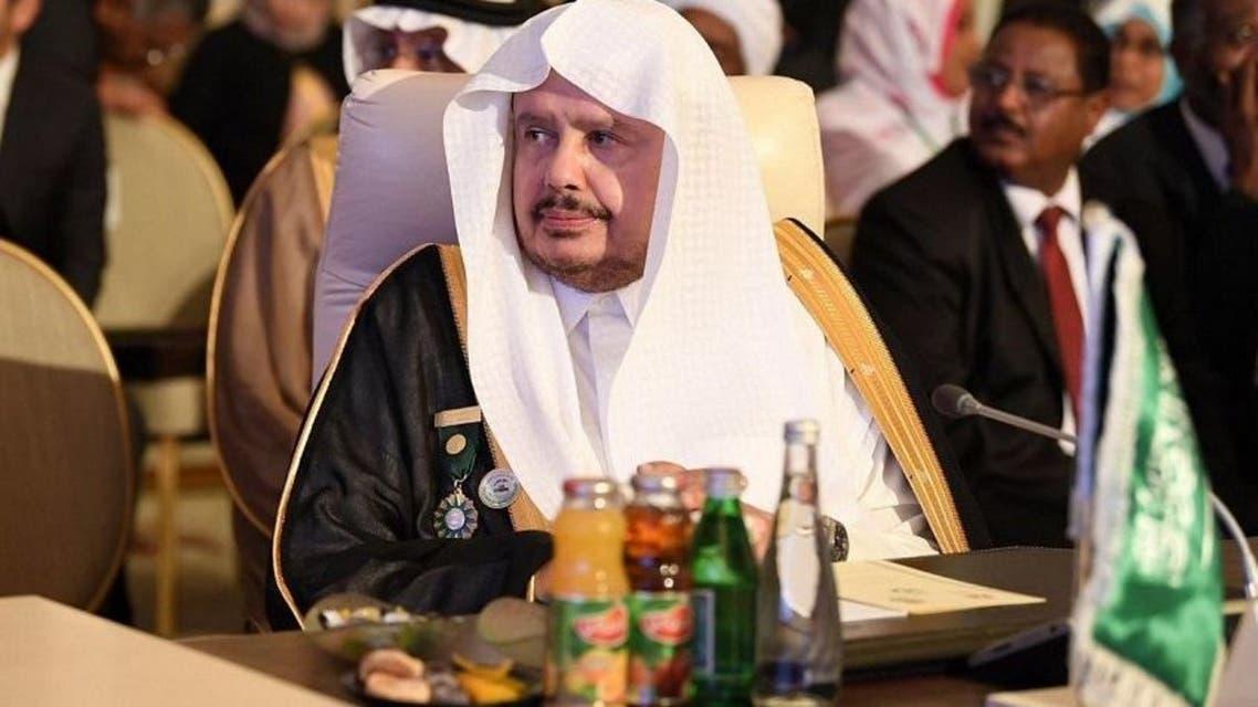 رئيس مجلس الشورى السعودي