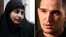 """شمیمہ بیگم کے شوہر نے """"گھر، بیوی اور بچے"""" کا مطالبہ کر دیا"""