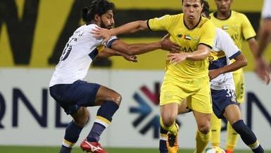 النصر يبدأ مشواره الآسيوي بالخسارة أمام الوصل الإماراتي