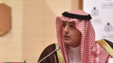 Saudi Arabia not looking for war but will respond to any threat: Adel al-Jubeir