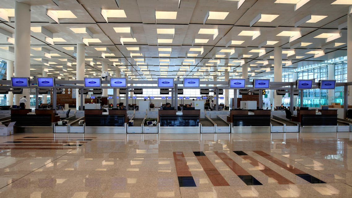 من مطار إسلام آباد