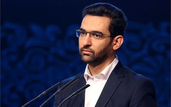 محمد جواد آذري جهرمي