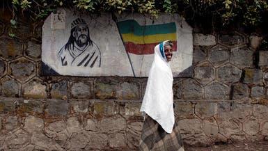 """خصلة شعر """"ملكية"""" تعود لإثيوبيا بعد 150 عاماً ببريطانيا"""