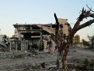 صور للخراب الذي خلفته الحرب مع المتطرفين بدرنة الليبية