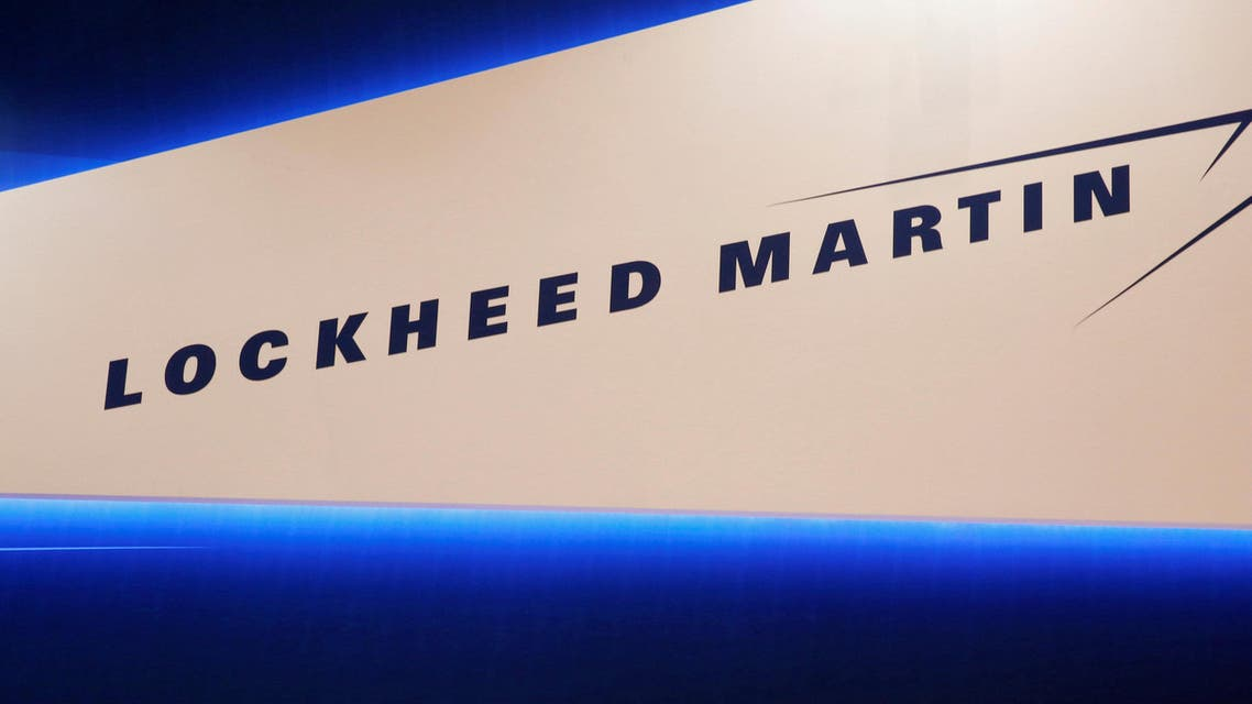 Lockheed Martin's logo during Japan Aerospace 2016 air show in Tokyo on October 12, 2016. (Reuters)