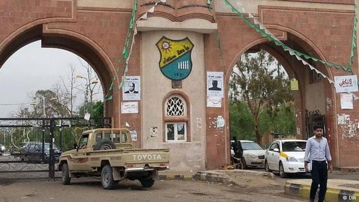 من جامعة صنعاء