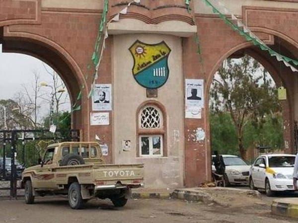 """دفعة """"سليماني"""" في جامعة صنعاء.. وكر لغسل الأدمغة!"""