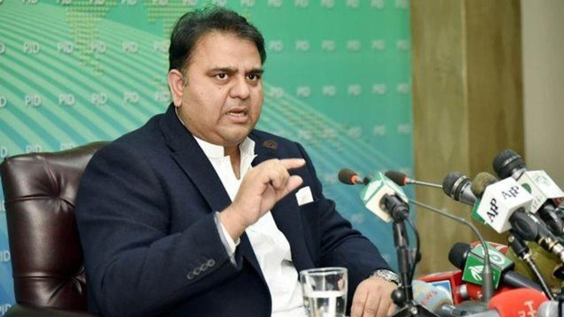 Fawad Choudhary: Minister of Information Pakistan