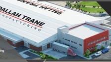 """افتتاح مصنع """"دلة ترين"""" لأجهزة التكييف بالسعودية"""