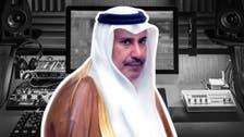 تسجيل صوتي جديد في محاكمة باركليز حول رشوة حمد بن جاسم