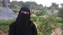 حوثیوں نے اغواء کی گئی خاتون کے بدلے ایک ملین ریال تاوان مانگ لیا