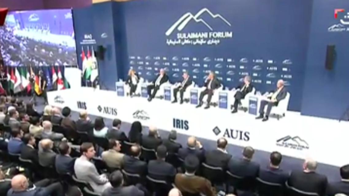 Sulaimani forum. (Screengrab)