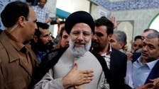 Hardline Iranian cleric Raisi gets second powerful job in a week