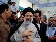 """أميركا: تعيين رئيسي على رأس القضاء الإيراني """"أمر مخز"""""""