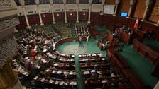 Tunisia to hold fall parliamentary and presidential elections